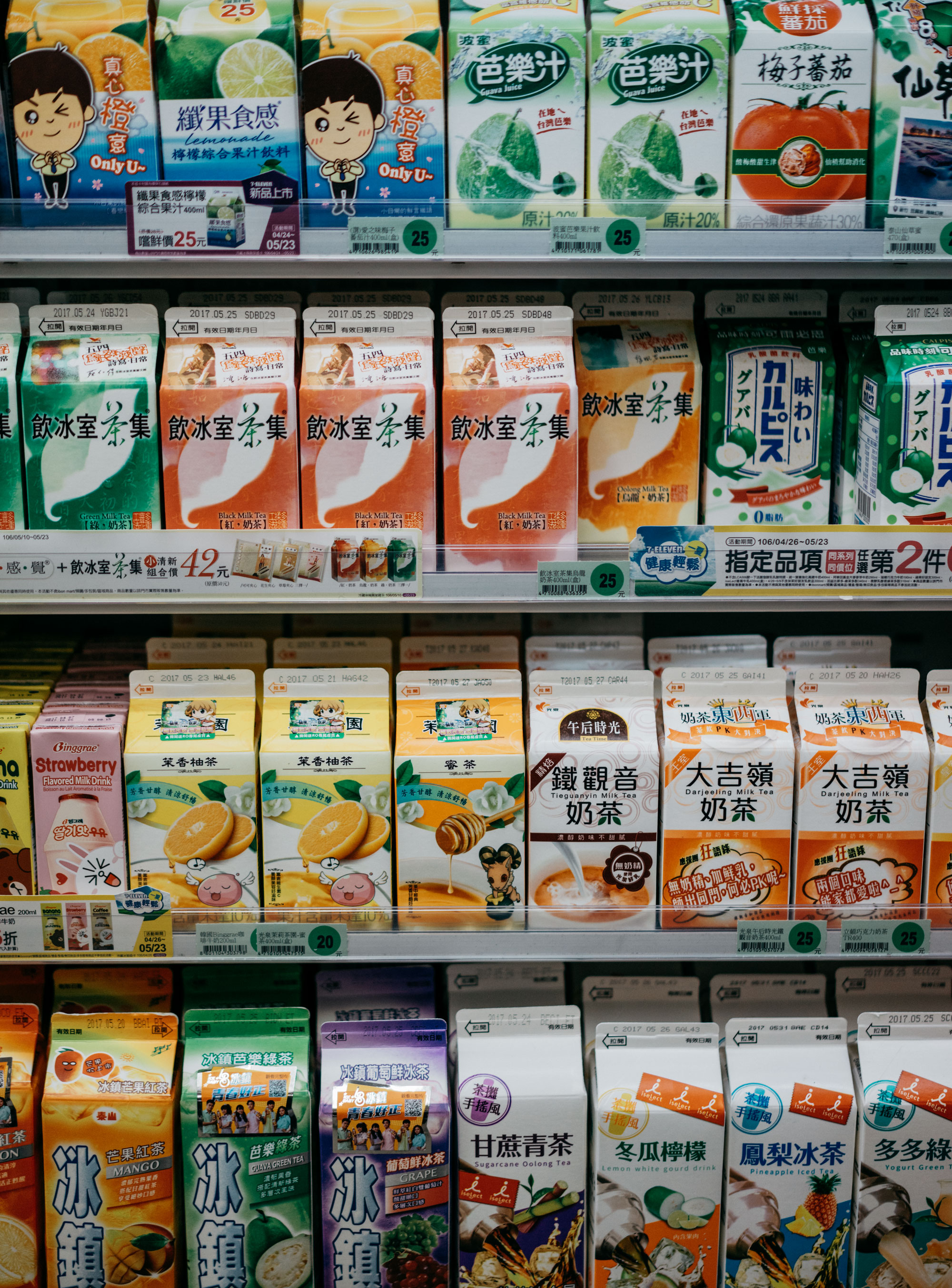 supermarket in Taiwan, Taipei | different teas